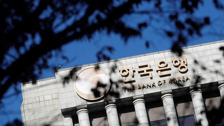 S. Korean official in charge of cryptocurrency crackdown found dead