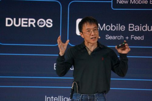 Y Combinator will expand to China with Qi Lu as CEO