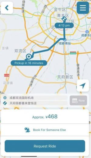 BMW's premium ride-hailing service is now live in China