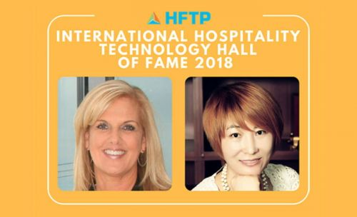 HFTP International Hospitality Technology Hall of Fame 2018 Inductees Announced