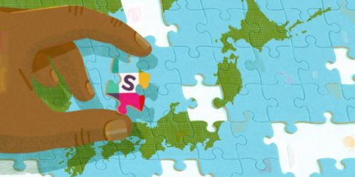 Slack expands into Japanese, its fifth language