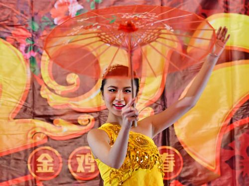 Your best personality trait, based on your Chinese Zodiac sign