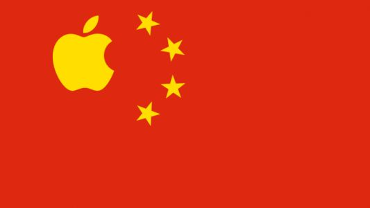 Apple says iCloud China data migration notice sent to some users in error