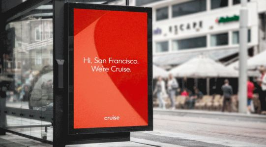 Cruise is now focused on marketing - here's why that's a good sign for the robo-taxi service