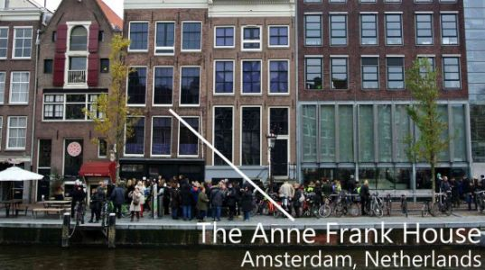 Oculus launches virtual reality tour of Anne Frank's house