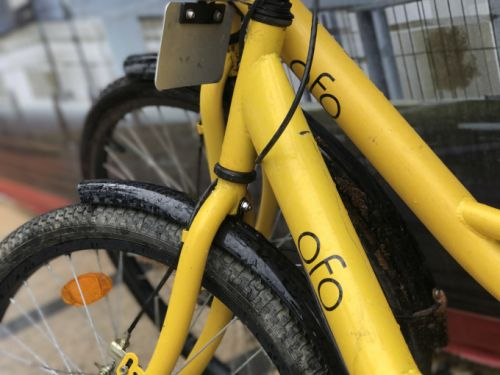 Beijing-based Ofo wants to launch its stationless bike-sharing service in SF, but it's not allowed to