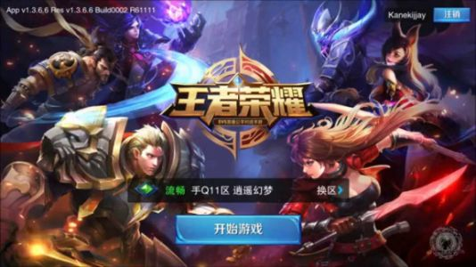 MOBAs are the No. 1 target for game developers' localization efforts