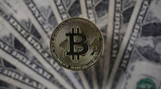 Almost No One Is Reporting Bitcoin Holdings To The IRS