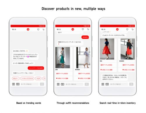 Uniqlo brings its digital shopping assistant to the U.S
