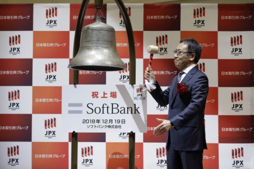 With today's IPO sinking, a year of highs and lows for SoftBank