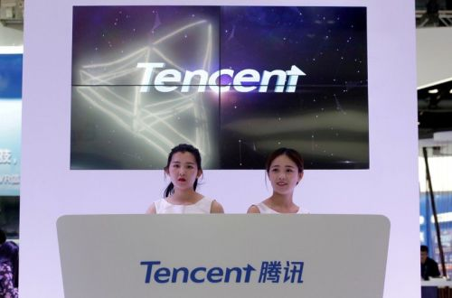 Stocks get whacked after Tencent's rare profit decline raises growth concerns