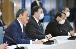 Japan to start releasing Fukushima water to sea in 2 years
