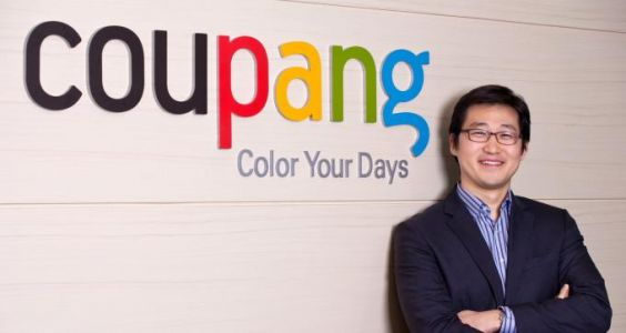 Korean e-commerce firm Coupang raises $2 billion from SoftBank's Vision Fund
