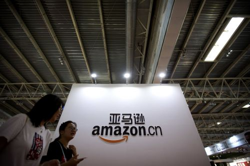 Amazon surrenders in China